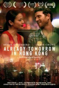 already-tomorrow-in-hong-kong